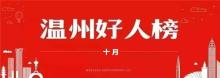 微信图片_20201030102446_副本.jpg
